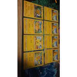 Pikachu Pokemon Kaarten