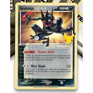 Greninja goldstar Celebrations Promo card